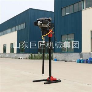 华夏巨匠30米立式背包岩心钻机野外地质勘探方便安全