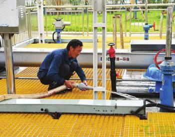 四川南充高坪区24座污水处理厂建成投用