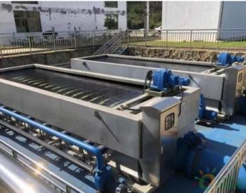 湖南金沙县完成城区污水处理厂提标改造 污水处理能力显著提升