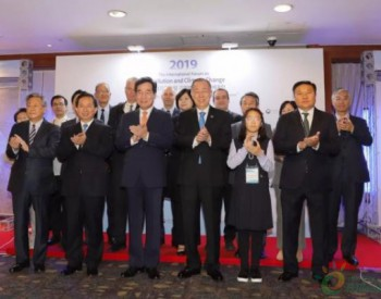<em>李干杰</em>出席空气污染与气候变化国际论坛
