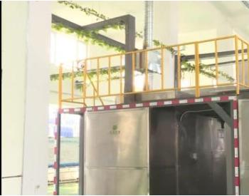 山西长治潞城区建成首个<em>湿垃圾处理</em>站