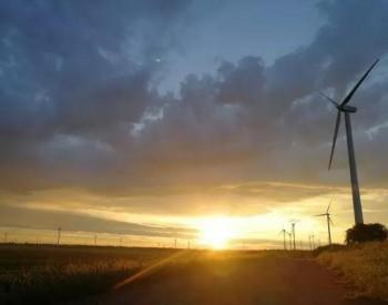 中国能源建设附属签订5.68亿欧元波兰风电项目EPC合同