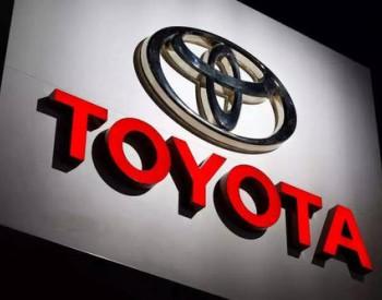 丰田和<em>斯巴鲁</em>面临集体诉讼 40万辆FR-S和BRZ召回后问题反而增多