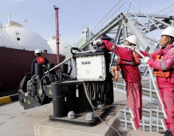 中海油<em>天津</em>LNG增气保供助力<em>天津</em>市冬季采暖季
