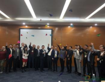 中國綠色供應鏈聯盟光伏專業委員會在西安啟動籌備工作