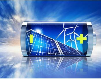 锂离子电池又火了?《产业结构调整指导目录(2019年本)》公布,多项<em>电化学储能技术</em>列为鼓励类!