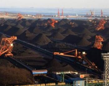 9月<em>全国煤炭</em>市场景气指数环比回落2.7点