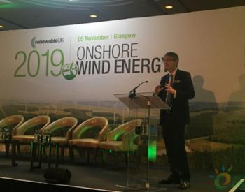 独家翻译|R-UK:到2030年英国陆上风电装机容量将增长至17.8GW