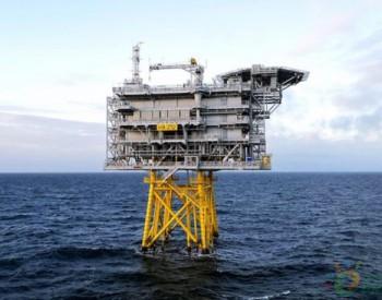 独家翻译 | 1386MW!工程咨询公司LOC为Orsted海上风电项目提供变电检修服务