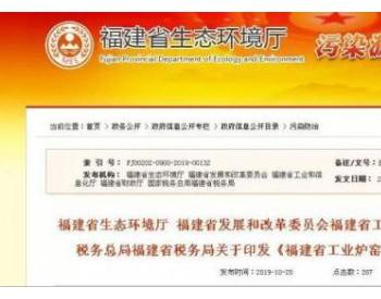 """福建漳州要在2020年底前基本完成""""工程"""