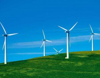 世界风能研究面临三大挑战