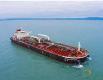 马尾造船首制23500吨成品油船<em>试航</em>凯旋