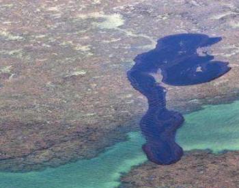 巴西<em>泄漏原油</em>污染致巨额损失或影响加勒比地区