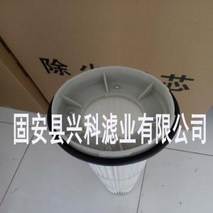 兴科搅拌站塑料盖滤芯替代三一中联威艾姆除尘器滤芯