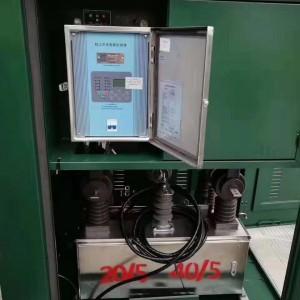 10KV高压电缆分支箱一进二出带PT柜电动操作
