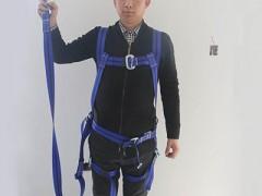 电力电工全身围杆带/安装电力安全带保护带绳腰带施工双保险