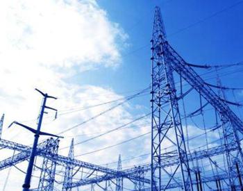 从339万千瓦时到216.77亿千瓦时 山东<em>德州用电量</em>62年增长6393倍