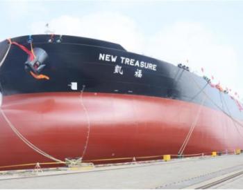 大船集团成功交付首艘安装脱硫系统VLCC