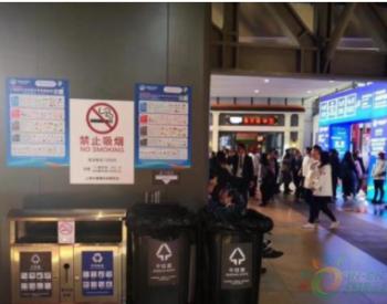 <em>进博会</em>中外展商等上海体验垃圾分类新时尚