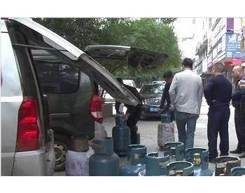 湖南衡阳耒阳取缔非法液化气灌装点7个,商家5家!