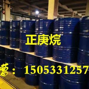 河北本地正庚烷生产厂家,山东合成剂正庚烷工厂直销价格