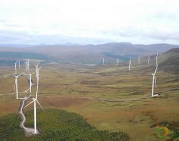 独家翻译|28MW!Wind2将在苏格兰开发无补贴风电场