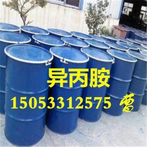 陕西本地异丙胺生产厂家,国标工业级异丙胺工厂直销价格,
