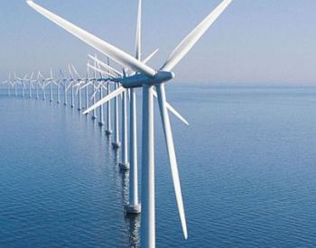 国际能源网-风电每日报,3分钟·纵览风电事!(11月11日)