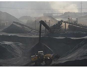 山西省发布<em>煤矿</em>充填开采产能增量置换办法