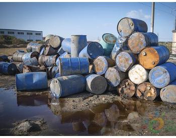 福建率先开展危险废物专项治理