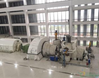 """全球最高参数再热垃圾发电汽轮机""""四川造"""""""