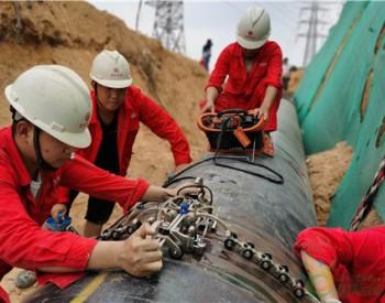 中国能建安徽电建一公司承接天然气基础设施互联互通工程无损检测项目开工