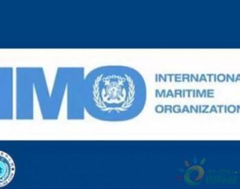 2020年全球船用燃油限<em>硫</em>令实施及影响分析