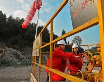 <em>涪陵页岩</em>气一气井产气可供480万人用一年 保持全国单井累计产量最高纪录