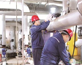 高新热力:确保河南洛阳辖区供热稳定 让更多居民用上清洁能源