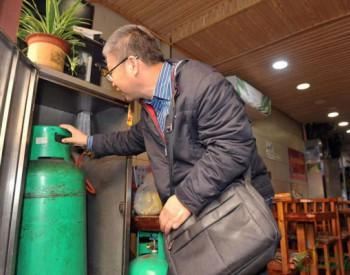 <em>辽宁</em>长春市朝阳区开展瓶装<em>液化石油气</em>市场和用户专项整治工作