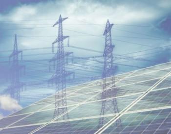 国际能源网-储能每日报,众览储能天下事!【2019年11月12日】