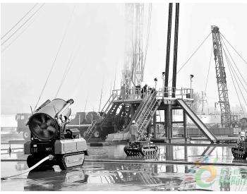 国家级油气井喷应急救援演练举行