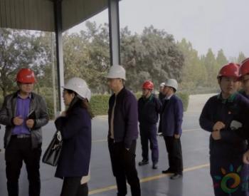 陕西省<em>危废处置</em>中心满分通过生态环境厅危险废物经营单位规范化管理考核