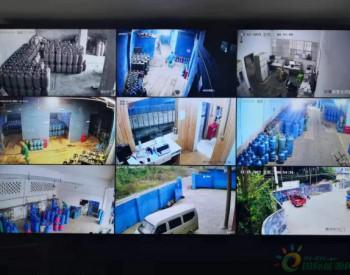 物联网开启<em>煤气罐</em>安全管理新局面