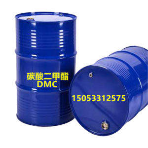 宁夏本地碳酸二甲酯生产厂家,山东DMC工厂直销价格