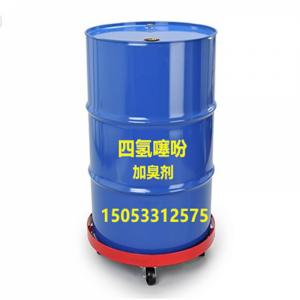 雪佛龙四氢噻吩生产厂家,进口天然气加臭剂四氢噻吩工厂直销价格