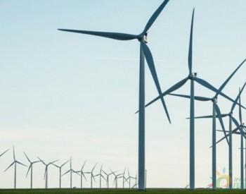独家翻译|Wood Mackenzie:到2028年维斯塔斯等<em>涡轮机</em>三巨头将主导全球<em>风电</em>市场