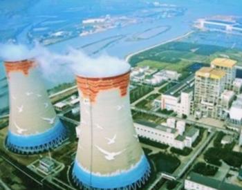 华润电力十月附属电厂<em>售电量</em>按年上升8.6%