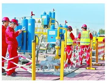 北京天然气供应添新保障 中石油陕京管道与中石化鄂安沧管道联通