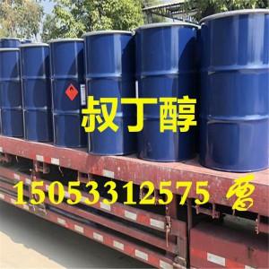 江苏叔丁醇生产厂家,山东国标叔丁醇工厂直销价格