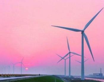 申能股份子公司拟逾11亿元受让三个风电<em>项目</em>