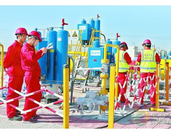 北京天然气供应 再添新保障