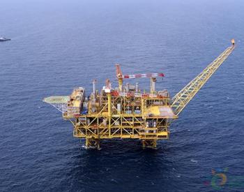 南海东部油田累计生产油气3亿吨,成为海洋<em>石油</em>对外合作窗口