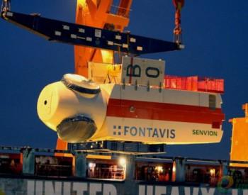 独家翻译 | 耗资8亿欧元!Senvion交付200MW德国北海风电场最后一批机舱